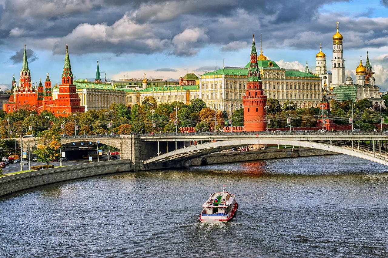 Moscow_Kremlin_Bridges_Temples_Rivers_Russia_532884_1280x851